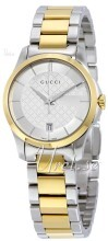 Gucci Sølvfarvet/Gul guldtonet stål