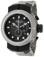Invicta Coalition Forces Sort/Gummi
