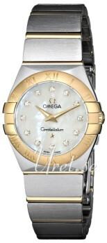 Omega Constellation Quartz 24mm Hvid/18 karat guld Ø24 mm