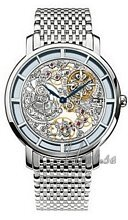 Patek Philippe Complicated Skeleton Dial White Gold