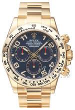 Rolex Cosmograph Daytona Blå/18 karat guld