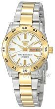 Seiko 5 Hvid/Gul guldtonet stål